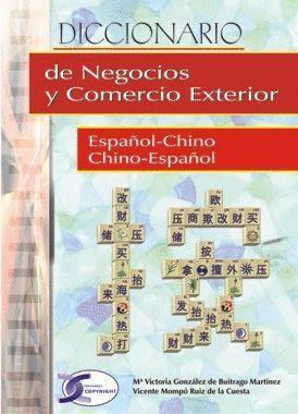 DICC. NEGOCIOS. ESPAÑOL CHINO-CHINO ESPAÑOL