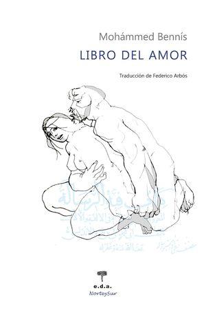 LIBRO DEL AMOR