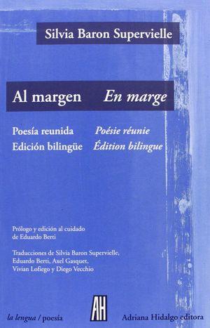 AL MARGEN / EN MARGE