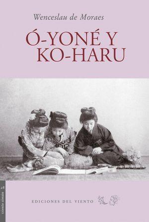 O-YONE Y KO-HARU
