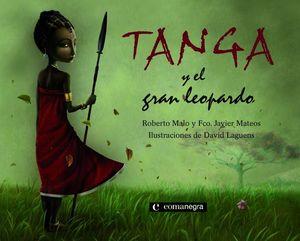TANGA Y EL GRAN LEOPARDO