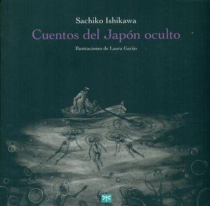 CUENTOS DEL JAPÓN OCULTO