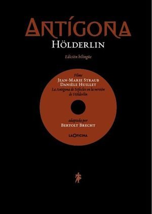 ANTIGONA EDICION BILINGUE + DVD