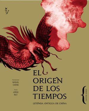EL ORIGEN DE LOS TIEMPOS, LEYENDA ANTIGUA DE CHINA
