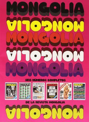 MONGOLIA 6X1 3