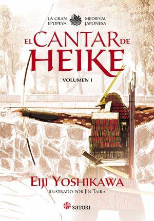 EL CANTAR DE HEIKE I