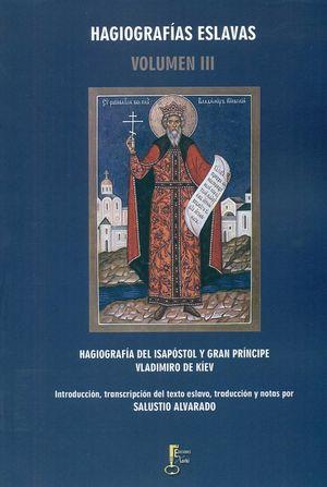 HAGIOGRAFIAS ESLAVAS III