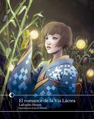 EL ROMANCE DE LA VIA LACTEA