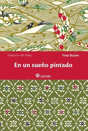 EN UN SUEÑO PINTADO (EDICION BILINGUE)