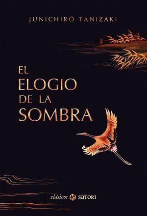 EL ELOGIO DE LA SOMBRA