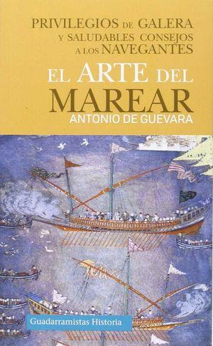EL ARTE DEL MAREAR (S.XVI)