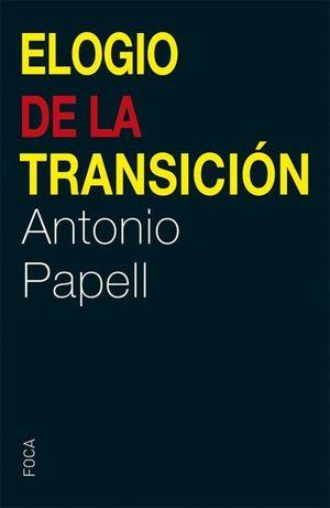 ELOGIO DE LA TRANSICIÓN
