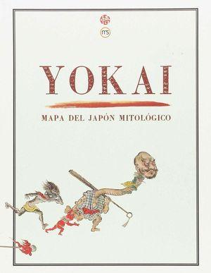 YOKAI: MAPA DEL JAPON MITOLOGICO
