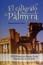 EL CALÍGRAFO DE PALMYRA