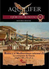 ROMA Y EL MEDITERRÁNEO ORIENTAL (I)