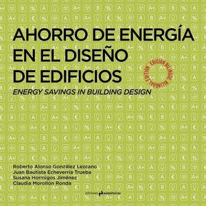 AHORRO E ENERGÍA EN EL DISEÑO DE EDIFICIOS. ENERGY SAVINGS IN BUILDING DESING