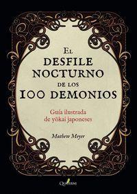 EL DESFILE NOCTURNO DE LOS CIEN DEMONIOS