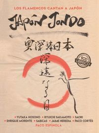 JAPÓN JONDO LIBRODISCO