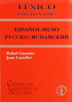 LEXICO PARA SITUACIONES ESPAÑOL/ RUSO