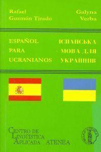 ESPAÑOL PARA UCRANIANOS (BILINGUE)