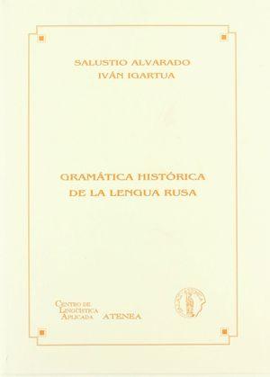 GRAMATICA HISTORICA DE LA LENGUA RUSA