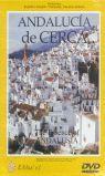 LA ALHAMBRA: LA VISITA Y EL MONUMENTO