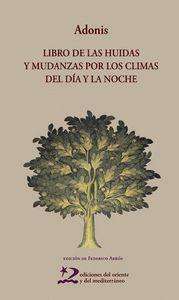 LIBRO DE LAS HIDAS Y MUDANZAS POR LOS CLIMAS DEL DÍA Y LA NOCHE