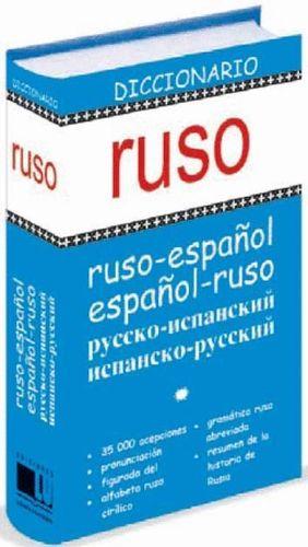 DICCIONARIO RUSO (T)