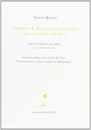 EPITAFIO/DIECIOCHO CANTARES DE LA PATRIA...