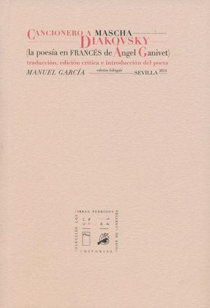 CANCIONERO A MASCHA DIAKOVSKY (LA POESIA EN FRANCES ANGEL GANIVET