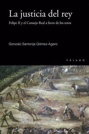 LA JUSTICIA DEL REY