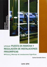PUESTA EN MARCHA Y REGULACION DE INSTALACIONES FRIGORIFICAS