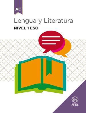 LENGUA Y LITERATURA 1º ESO - ADAPTACION CURRICULAR 2016