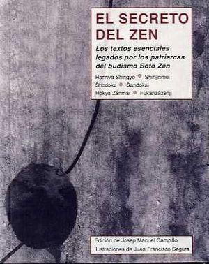 SECRETO DEL ZEN, EL