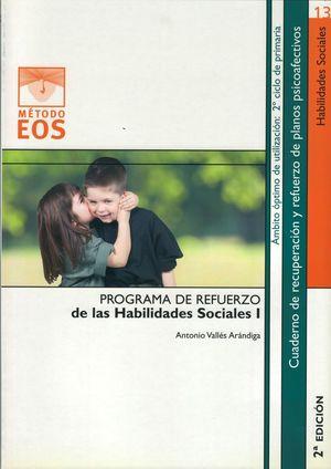 HABILIDADES SOCIALES I