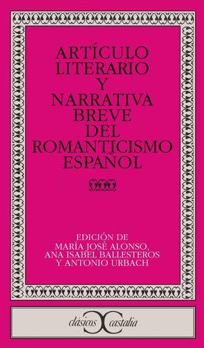 ARTICULO LITERARIO Y NARRATIVA BREVE DEL ROMANTICISMO ESPAÑOL