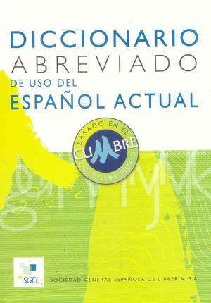 DICCIONARIO ABREVIADO DE USO DEL ESPAÑOL ACTUAL (T)