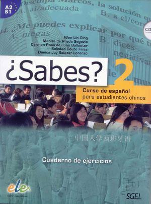 SABES 2 CUADERNO EJERCICIOS PARA ESTUDIANTES CHINOS + CD