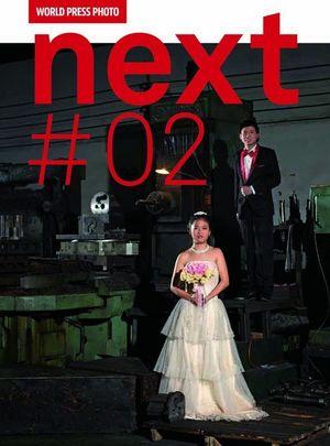 NEXT # 02
