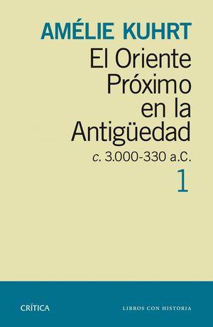 EL ORIENTE PRÓXIMO EN LA ANTIGÜEDAD 1
