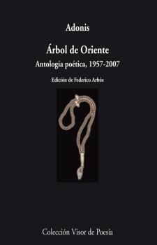 ARBOL DE ORIENTE