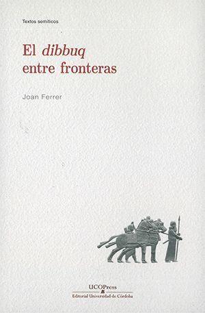 EL DIBBUQ ENTRE FRONTERAS