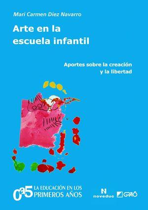 ARTE EN LA ESCUELA INFANTIL