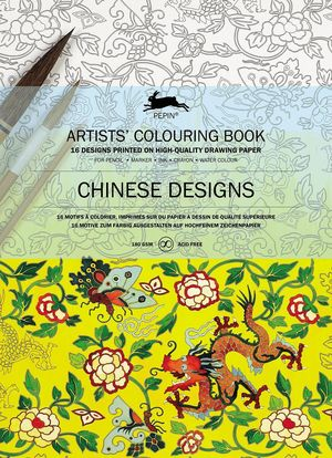 CHINESE DESINGNS ARTISTS COLOURING BOOK