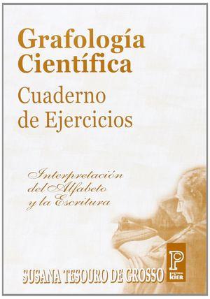 GRAFOLOGIA CIENTIFICA + CUADERNO DE EJERCICIOS
