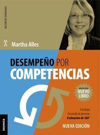 DESEMPEÑO POR COMPETENCIAS : EVALUACION DE 360 º 3RA. EDICION