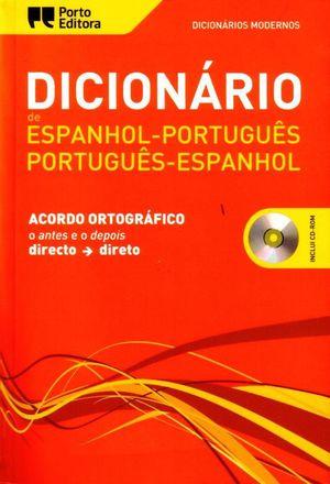 DICIONÁRIO MODERNO ESPANHOL-PORTUGUÊS+CD ROM