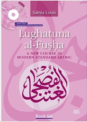 LUGHATUNA AL-FUSHA - BOOK 6